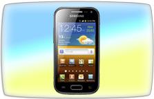Samsung Galaxy Ace2 kampanyası