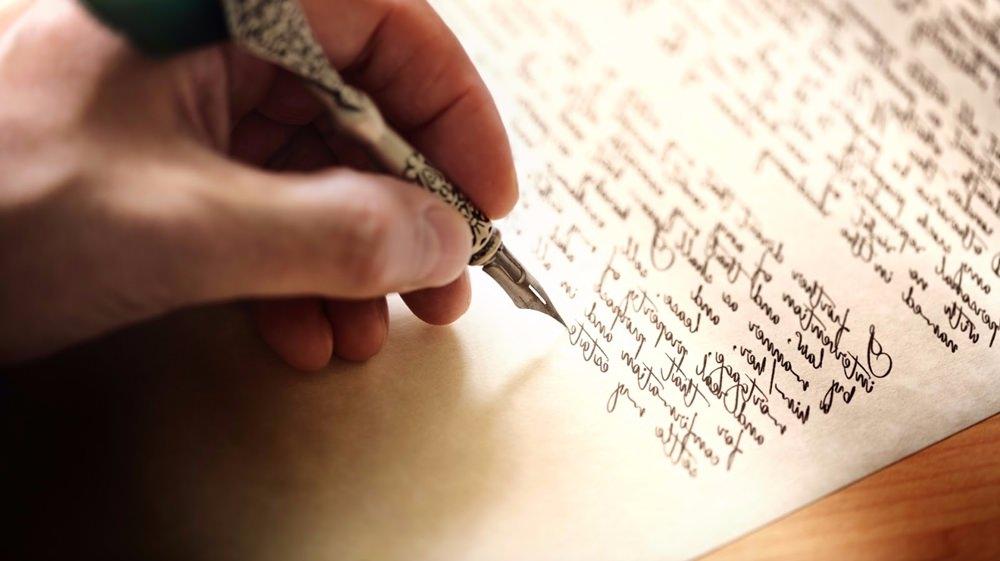 Dilekçe Nasıl Yazılır?