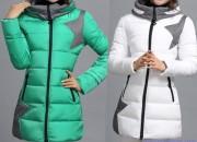 Sıcak Tutan Şişme Mont Modelleri Bayan